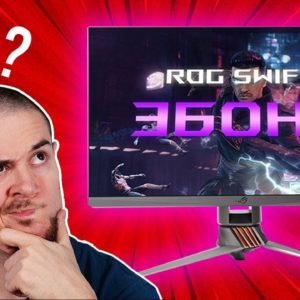 À quoi servent les écrans Gamer 360Hz ? | NVIDIA REFLEX