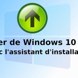Comment passer de Windows 10 à Windows 11 (mettre à jour)